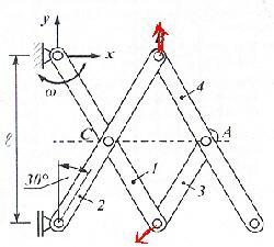 Mp forum momentanpol von stabwerk matroids matheplanet for Stabwerk berechnen